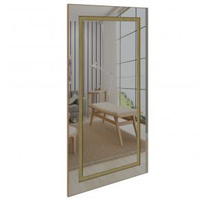 Espelho Decorativo Mondrian 210cmx110cm - Rudnick